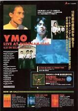 YMO - Live at Budokan 1980  JAPAN Flyer