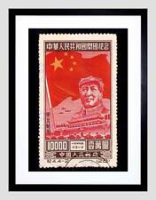 TIMBRO PROPAGANDA CINESE Presidente Mao Il Comunismo Framed Art Print b12x7643