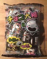 Yaokin, Choco Daifuku, Marshmallow, 30pc / 10pc, Japan, Candy