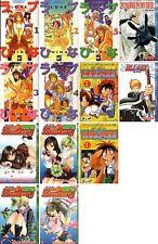 Love Hina-Holmes-100% Strawberry-Zombie Powder-Bleach-Manga-Comic-Sammlung-lesen