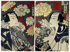 Two Samurai With Tattoos 22x30 Ltd. Edition Japanese Print Tattoo Asain Art