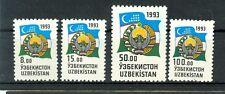 BANDIERA & STEMMA - NATIONAL FLAG & COAT UZBEKISTAN 1993 Common Stamps