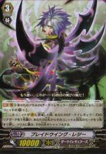 Cardfight Vanguard Japanese BT07/017 RR Bladewing Reggie