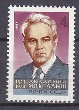 RUSSIA SU 1981 **MNH SC#4906 M.V. Keldysh (1911-1978),