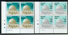 Freedom of Palestine 2v corner blk of 4 mnh 1982 #L