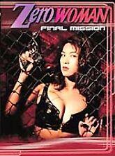 Zero Woman: Final Mission DVD .. Director ? Koji Enokido