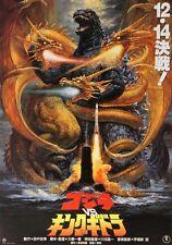 Vintage godzilla vs king GHIDRA japanese movie poster A3 print