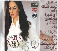 Diana Karazon: Enta L Gharam, Shayef 3alaya, Momken Ansak, Kheli ya ~ Arabic CD