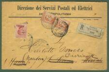 LIBIA. Lettera raccomandata del 14.1.1923 da Tripoli per S. Severino Marche
