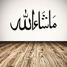 Wandtattoo Islam Türkisch Arabisch Islamische Wandbilder Masa Allah - A203