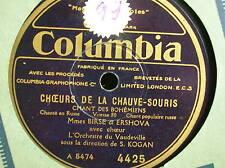 80 trs-rpm-Mmes BIRSE & ERSHOVA - Choeurs de la chauve-souris  COLUMBIA 4425