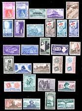 ITALIA Repubblica Annata 1951 a scelta tra tutti MNH ** perfetti!
