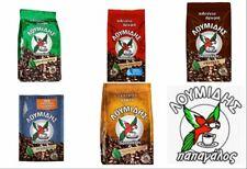 Greek Traditional Coffee Turkish LOUMIDIS PAPAGALOS ORIGINAL 5 choices