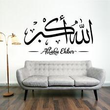 Ayetel Kürsi Wandtattoo Islam Türkisch Arabisch Islamische Wandbilder Koran A226