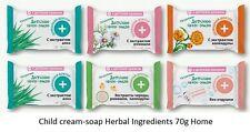Los ingredientes herbarios Niño Crema-Jabón Aloe Vera Manzanilla 70g Hogar médico