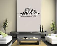 Islamic wall Art Hasbunallahu wa ni'mal wakeel,  Stickers Decal Calligraphy