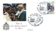 Italia 1984 Jan Pawel II papież John Paul Pope Papa Papst Giovani Paolo (84/12)