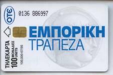 EUROPE  TELECARTE / PH. GRECE 100U COIN MONNAIE PUCE