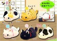 Japan Amuse Cat Tsuchineko Gamaguchi Plush Coin Pouch Metal Snap Cute Purse Bag