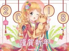 Happy New Year Yokai Anime Party 2018 Anime Manga Art Wall PRINT POSTER AFFICHE