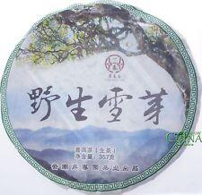 Chinese wild silver buds WHITE BLEND pu'er cake tea
