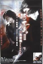 THE STORM WARRIORS ASIAN MOVIE POSTER v.2 - Ekin Cheng