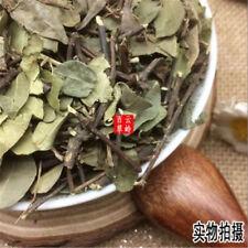 100% Natural Star Jasmine vine Herb Luo Shi Teng Medicinal Herba Chinese Herbs