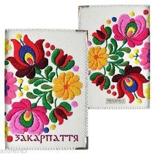 Passport cover Zakarpatye Закарпаття Ukrainian souvenir 9,3 х 13 сm US9