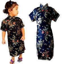 Asia Kinder Qipao/Geisha-Kostüm/Kleid Fasching/Cosplay Schwarz/Drache Gr. 92-170