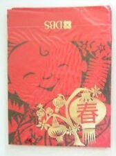Brand New 2008 DBS Bank red packet hong bao ang pow