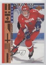 1995 Upper Deck #557 Dimitri Rjabykin Team Russia (National Team) RC Hockey Card