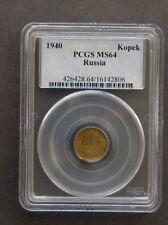1940 1 KOPEK RUSSIA PCGS MS64 COIN