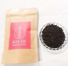 Jinjunmei Black Loose Tea Leaves from Yellow Mountain in Xinyang China