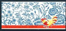 Hong Kong 667a MNH, Booklet Lunar New Year Rooster X169