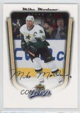 2005-06 Upper Deck MVP #125 Mike Modano Dallas Stars Hockey Card