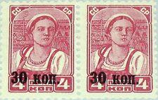 Russia Unión Soviética 1939 698 X par 743 pair New currency OVP du definitivamente mnh