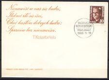 POLAND 1986 FDC SC#2766 T. KOTARBINSKI, philosopher