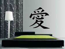 Love Wall Art Adesivo, Giapponese Kanji - - design mozzafiato, Murale, Decalcomania, Regalo