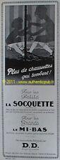 PUBLICITE DD MI BAS SOCQUETTE ENFANTS DE 1927 FRENCH AD