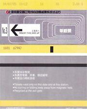 T5013, Shanghai Metro Card (Subway Ticket), One Way, No 3 Line Paper, 1999