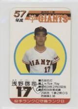 1982 Takara Yomiuri Giants #17 Keishi Asano Rookie Baseball Card