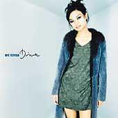 BIC RUNGA - DRIVE (CD 1997) BRAND NEW & SEALED ! GREAT ALBUM !!! GREAT DEAL !!!