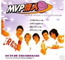 MVP - Japan Original TV Soundtrack CD