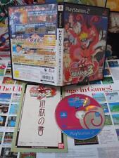 Playstation 2 PS2:Naruto - Narutimate Hero 3 [TOP MANGA] COMPLET - Jap