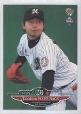 2013 BBM #294 Takahiro Matsunaga Chiba Lotte Marines (NPB) Rookie Baseball Card