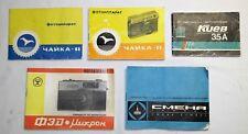 Manual instruction Chaika II, Fed Micron, Smena Symbol, Kiev 35A USSR  camera