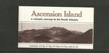 ASCENSION-SB3 £1.20 BOOKLET -1981-MNH
