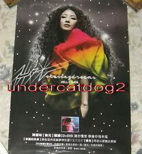 Kelly Chen Chasing Dreams 2010 Taiwan Promo Poster