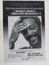 "1970s jazz magazine photo cutting 7x10"" QUINCY JONES mellow madness JAPAN 1975"