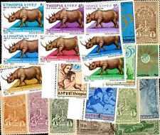 ETHIOPIE - ETHIOPIA collections de 25 à 300 timbres différents